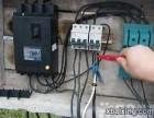 温州汤家桥 雁湖专业 灯具电路安装维修 水管漏水维修防水补漏
