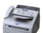 兄弟7220激光打印机打印复印扫描传真多功能一体机