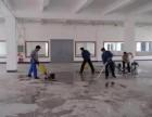 上海金山外墙清洗 地毯清洗 别墅保洁