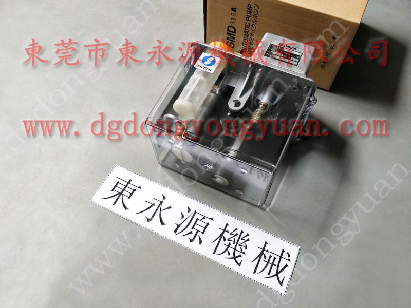 徕富冲床气阀,液压气动超负荷修理-冲床故障维修 .