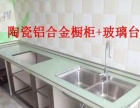 厂家直销陶瓷铝合金橱柜铝材 木纹铝材 台面铝材铝框铝板