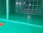 拉萨乙烯基玻璃鳞片胶泥现货