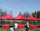天津出租帐篷 活动演出桌椅租赁 户外遮阳红蓝两色帐篷租赁