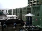 【热泵工程样本】广州花都依玛服装公司
