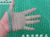 抗老化遮阳网 抗紫外线遮阳防尘网 优质盖土防尘网 遮阳网厂家