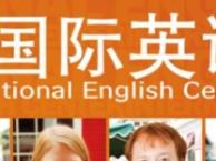 太原零基础英语口语培训 首选全外教乐其英语
