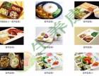 重庆营养快餐配送 团体营养配餐 生养康