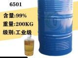 湖南丽臣6501表面活性剂 净洗剂6502 增稠剂6503