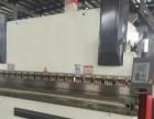 南京双力锻压机床制造有限公司临沂总经销