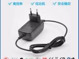 深圳厂家供应欧洲CE认证LED灯条12V1A电源适配器