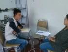 淄博模具设计培训学校,潍坊模具设计培训,青岛模具设计培训学校