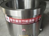 厂家直销燃气卤肉锅大型煮肉锅卤煮锅