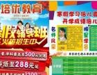 小学奥数、阅读写作、少儿英语