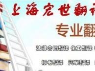 法律合同翻译、招标书翻译、说明书翻译