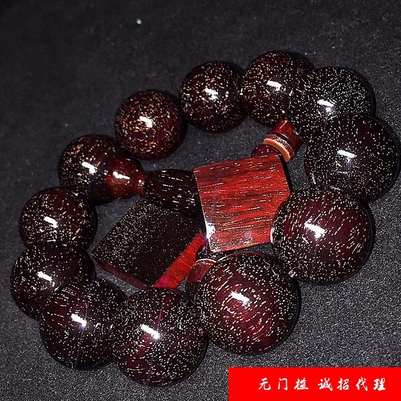 紫珍轩小叶紫檀佛珠手串批发 长期供应红木手串工艺品