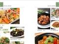 粤菜酒楼想给自己餐厅出的菜拍照片就找专业的菜谱设计