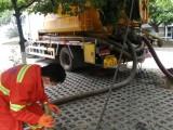 武侯區化糞池清理,污水管道疏通,馬桶疏通,高壓疏通清洗油污管
