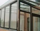 办公室装修隔断 门窗 玻璃隔断安装更换 维修
