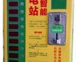 电动车充电管理系统--小区与单位房和城中村房安全必备神器