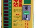 电动车充电管理系统--小区与单位房和城中村房安全必备神器面议
