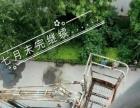 专业安装移机空调维修加氟