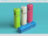厂家批发外贸单节新款个性带手电筒 1节移动电源套料 充电宝套件