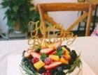 甜妈@私人烘焙生日蛋糕同城免费送