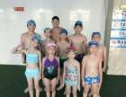 大学城恒温游泳馆招生啦!