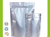 饲料营养强化剂七水硫酸镁(七水合硫酸镁