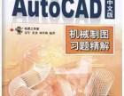 石排德竹CAD工程绘图