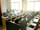 学电脑办公,使用office办公就到新东升,年前报名更划算