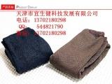 供应热磁灸理疗保暖裤 保健棉裤超柔暖体裤
