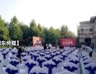 【耀东传媒】承接庆典活动及一手舞美设备租赁