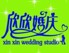 疯狂婚礼季只需 12888元 省心 放心 贴心