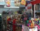 丁字沽街 红桥三中底商 百货超市 商业街卖场