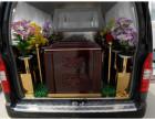 上海西寶興路殯儀館遺體接運車電話地址