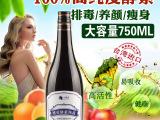 大爱者台湾酵素原液进口保健品诺丽果蔬酵素水果享so酵素瘦身排毒