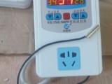 插座式智能温控器陶瓷加热灯温控器爬虫箱养殖控温器