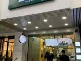 珠海市香洲区 益禾堂奶茶珠海学院店转让
