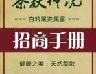 广州俏品生物科技有限公司