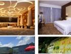 惠州五星华美达酒店、农场烧烤大餐、巽寮湾私人沙滩畅