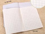 印刷加工各类纸制品 笔记本 硬抄本 线圈本 骑马钉 复印纸