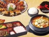 土大力 土大力韩国料理加盟 西餐加盟
