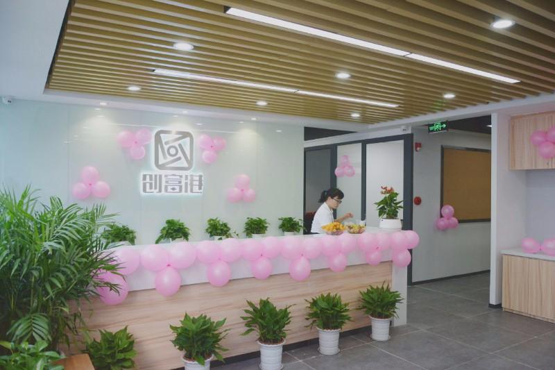 福田车公庙地铁口,3人间小面积办公室出租,可注册公司