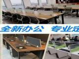 直銷可定做,辦公家具,工位,會議桌,老板桌,前臺