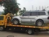 北京快速上門修車 送油搭電 拖車