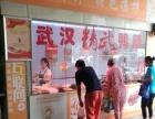 小本生意五香风味熟食烤鸭凉拌菜技术