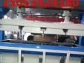 珍珠岩外墙保温板生产线德州鑫达与您分享