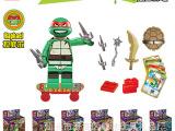 JLB 6款忍者神龟赤马积木带滑板 儿童益智拼装积木公仔人仔玩具