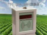 机井灌溉控制器价格,源合机井灌溉控制器为什么这么火